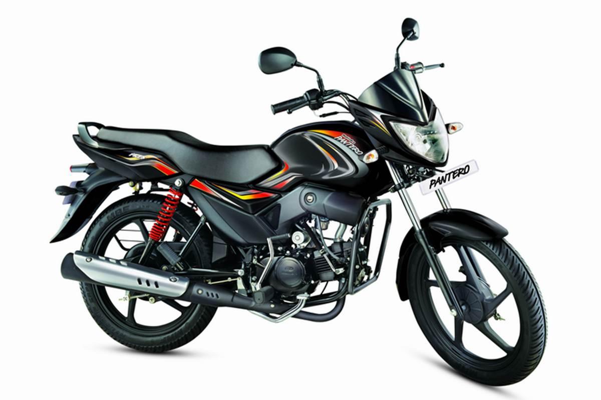 Mahindra Pantero Motorcycle Price In Bangladesh