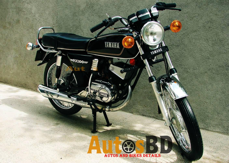 Yamaha Rx Vprice